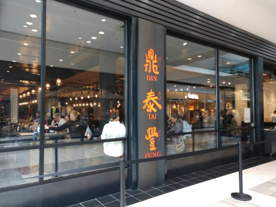 Din Tai Fung is located adjacent to the now-closed Sears entrance at the Washington Square Mall. The Portland location is its first in Oregon.